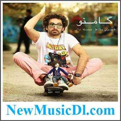 دانلود آهنگ تهران با ط دسته دار گامنو