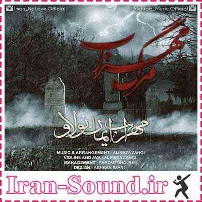 دانلود فول آلبوم یاسین ترکی(یکجا) با لینک مستقیم آپدیت مهرماه ۱۳۹۷