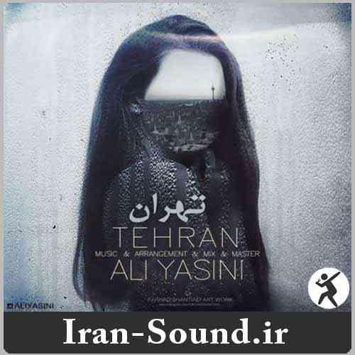 دانلود آهنگ تهران علی یاسینی به همراه متن آهنگ