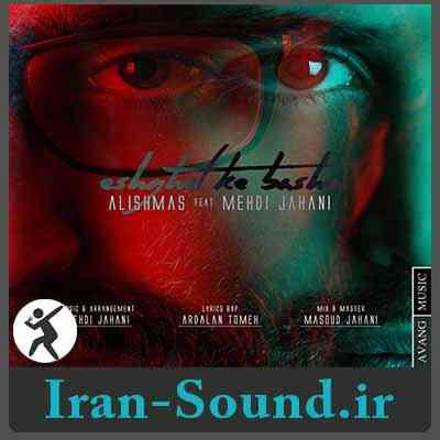 دانلود آهنگ عربی شاد(برای ماشین و برای رقص و ضرب دار) آپدیت ۲۰۱۹