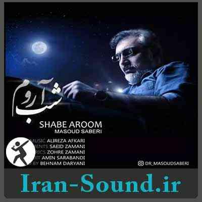 دانلود آهنگ به چی زل میزنی علی یاسینی به همراه متن آهنگ