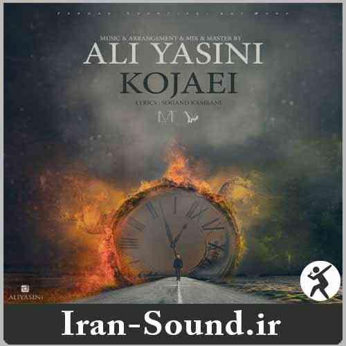 دانلود آهنگ تلخ علی یاسینی به همراه متن آهنگ