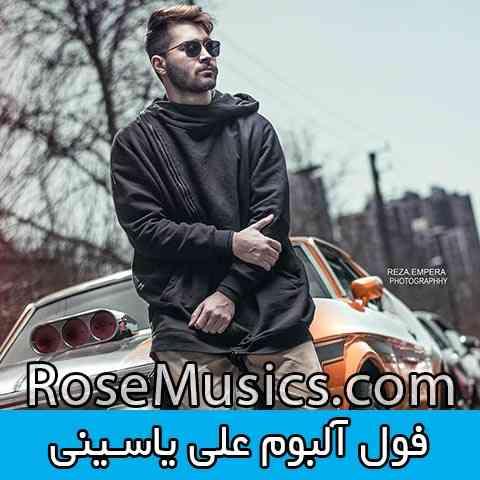 دانلود آهنگ کی میدونه مسعود سعیدی به همراه متن آهنگ