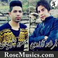دانلود آهنگ ظالم مسعود جلیلیان و فرشاد آزادی