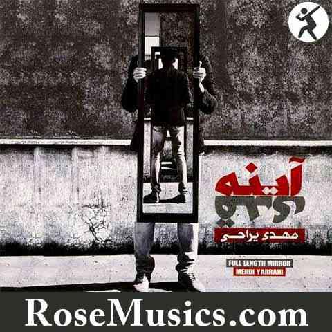 بهترین و پرطرفدارترین کانال موزیک و کانال اهنگ جدید و عاشقانه ایرانی