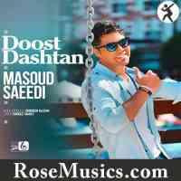 دانلود آهنگ دوست داشتن از مسعود سعیدی