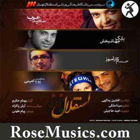 دانلود آهنگ استقلال از بابک جهانبخش، حسام کارآموز و سعید عرب