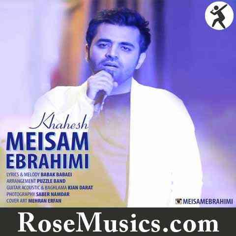 آهنگ عروسک از میثم ابراهیمی