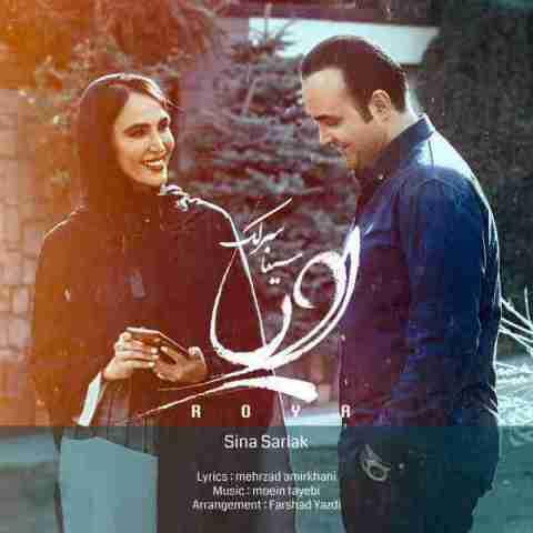 دانلود آهنگ محمد نجم بارون