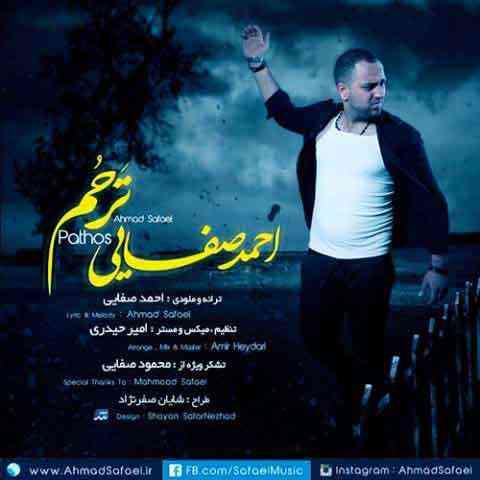 دانلود آهنگ لج کردی احمد صفایی