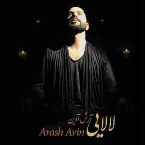 آهنگ مثل فرشته ها از امیر عباس گلاب