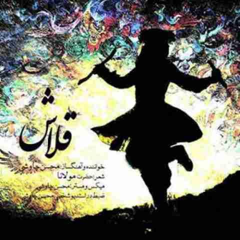 دانلود آهنگ گمشدگان از رضا یزدانی
