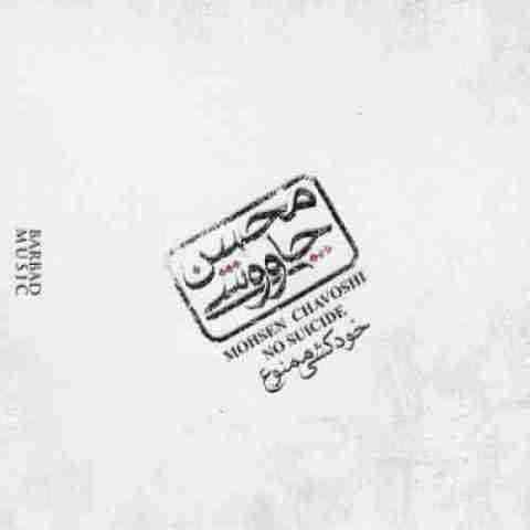 اینستاگرام سامان جلیلی   پیج رسمی سامان جلیلی