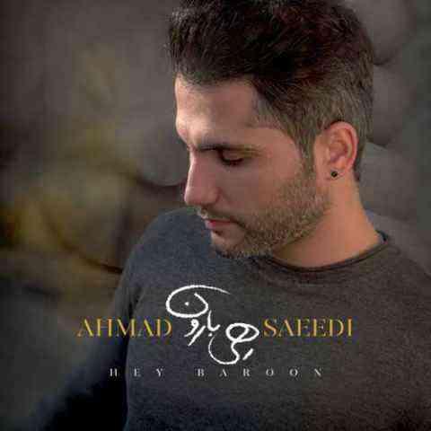 آهنگ احمد سعیدی هی بارون
