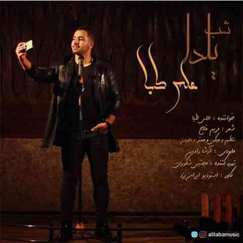 آهنگ شب یلدا از علی طبا