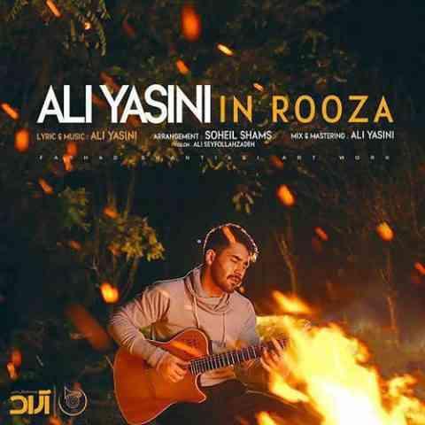 ریمیکس آهنگ این روزا از علی یاسینی
