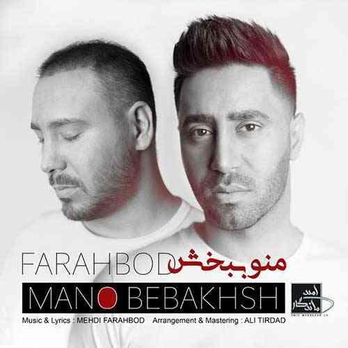 آهنگ جدایی از محمدرضا خان زادی