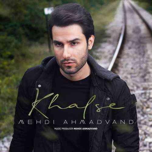 آهنگ کار خودشو کرد از محسن عباسی