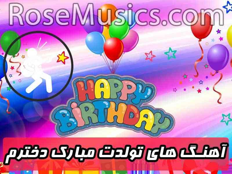 دانلود آهنگ نترس علی یاسینی به همراه متن آهنگ