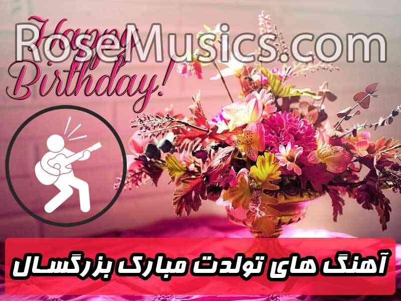 دانلود سرود های حماسی انقلابی ۲۲ بهمن و دهه فجر ویژه سال ۹۷