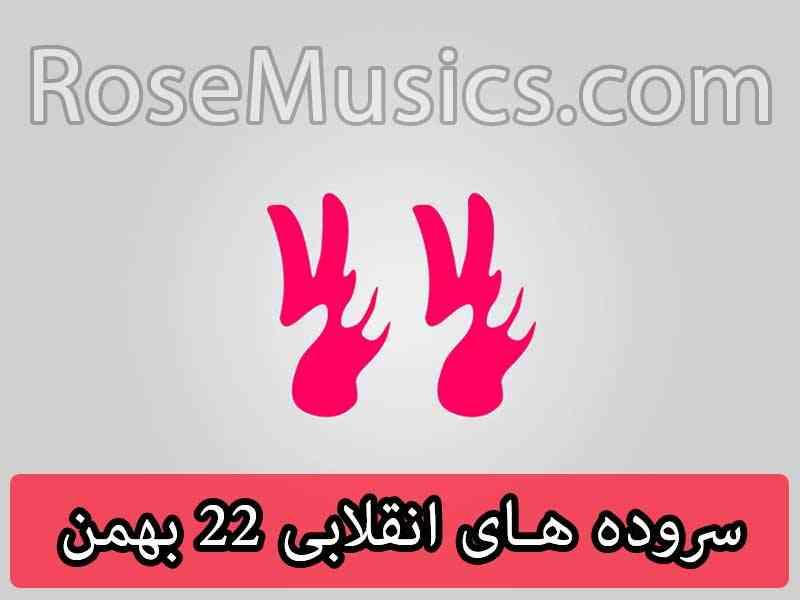 گلچین آهنگ های بی کلام ایرانی سنتی سنتور و سه تار