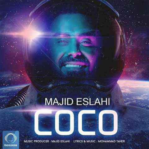 آهنگ مجید اصلاحی کوکو