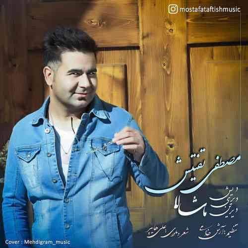 آهنگ یاسر محمودی کلمبوس