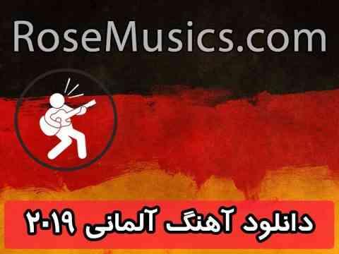 دانلود آهنگ غمگین آلمانی