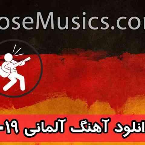 دانلود رایگان گلچین آهنگ آلمانی معروف شاد و غمگین 2019 - 97