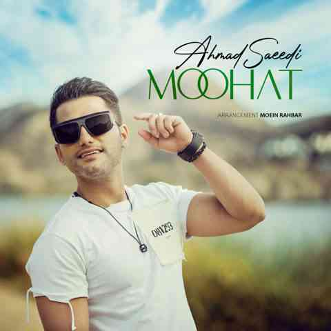 دانلود آهنگ احمد سعیدی موهات
