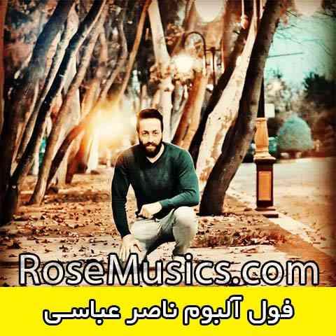 دانلود فول آلبوم ناصر عباسی