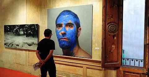 موزه هنر مدرن اروپا Museu Europeu d'Art Modern
