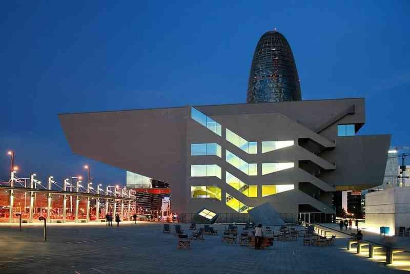 موزه طراحی بارسلونا Museu del Disseny de Barcelona