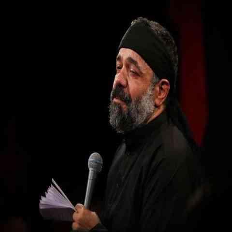 دانلود مداحی چهل شبانه روز غم محمود کریمی