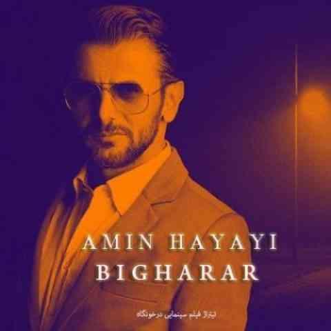 Amin-Hayayi-Bi-Gharar