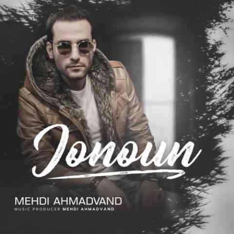 Mehdi-Ahmadvand-Jonoon1398