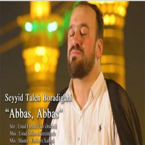دانلود مداحی عباس عباس سید طالع برادیگاهی