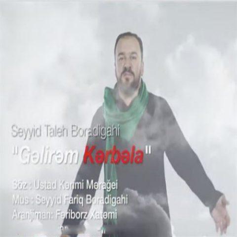 دانلود مداحی گلیرم کربلا سید طالع برادیگاهی