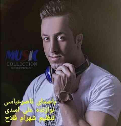 دانلود آهنگ حال من از ناصر عباسی
