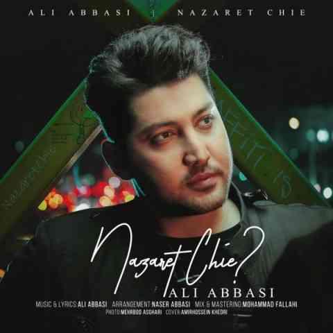 ریمیکس آهنگ نظرت چیه از علی عباسی