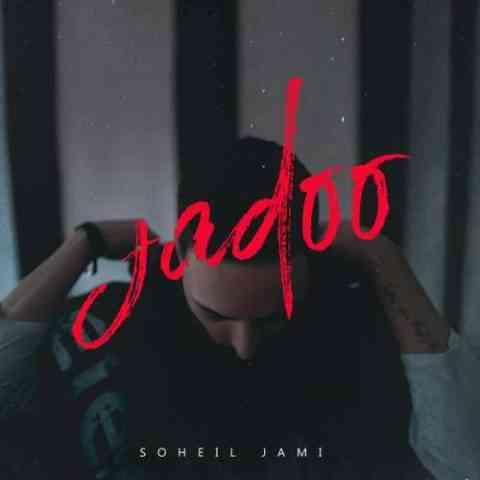 Soheil Jami – Jadoo