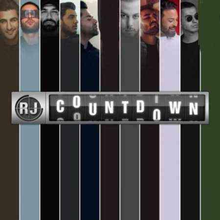 دانلود ریمیکس ده آهنگ برتر جدید به نام رادیو جوان