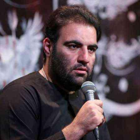 دانلود مداحی امیر کرمانشاهی