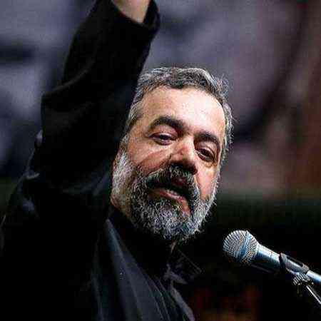 دانلود مداحی محمود کریمی