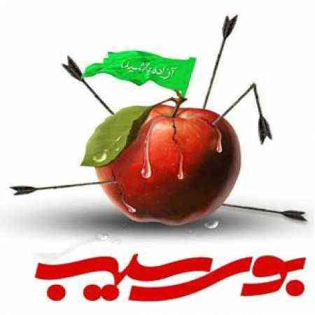 دانلود مداحی محمدحسین حدادیان