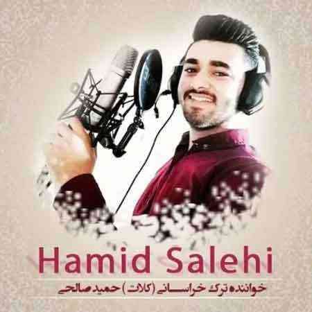 حمید صالحی ترکی کلات